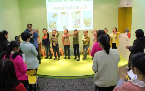 江苏省如东县启程教育培训学校招聘一名英语外教